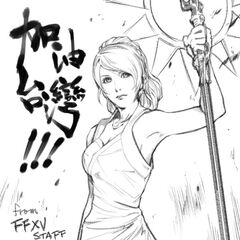 Lunafreya Nox Fleuret artwork Taiwan Earthquake 2016.