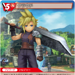 Trading card depicting Cloud's <i>Final Fantasy Explorers</i> appearance.