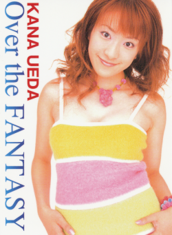 File:OtF Kana Ueda.png