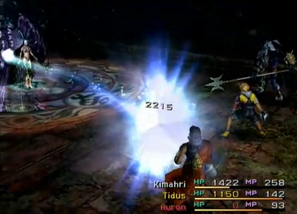 File:FFX Absorb.png