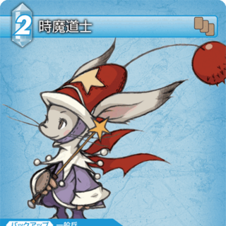 Trading card of a moogle as a Time Mage.