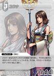 Yuna-TradingCard