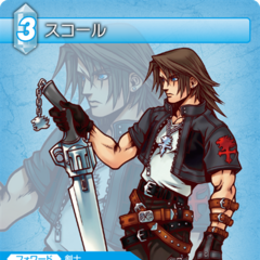 Promotional trading card depicting Squall's <i>Kingdom Hearts</i> appearance.
