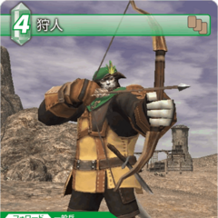 Trading card of a Galka as a Ranger.