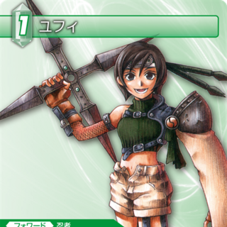 Trading card of Yuffie's Tetsuya Nomura artwork.