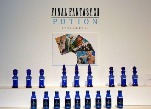 File:Potion 3.jpg