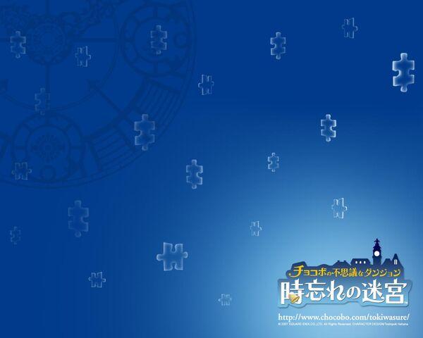 File:Wall FCD 04.jpg
