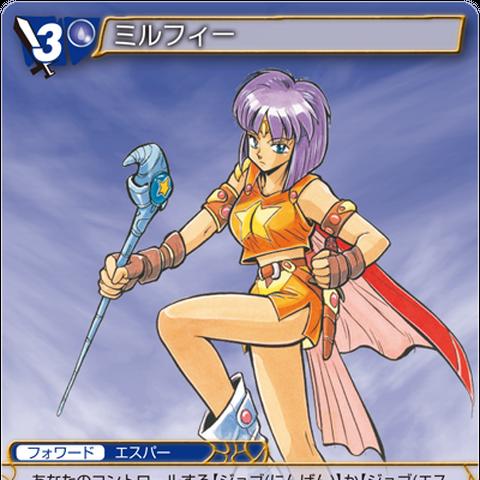 <i>SaGa Compilation Trading Card Game</i> card.