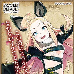 Edea as a Vampire in <i>Bravely Default: Praying Brage</i>.