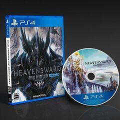 Japanese PlayStation 4.