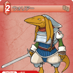 Trading card of a bangaa as a Warrior.