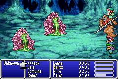 File:FFV Possess.png