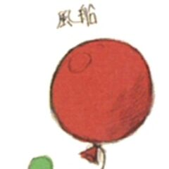 Concept artwork of the balloon held by the Alexandrian girl.