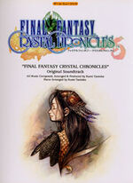 Crystal chronicles sheet music