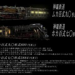 Train renders in <i>Final Fantasy VII</i>.