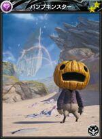 MFF Pumpkin Star