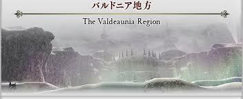 FFXI Valdeaunia Region