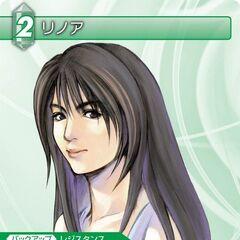 Tetsuya Nomura artwork card.