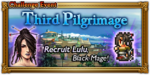 FFRK Third Pilgrimage Event