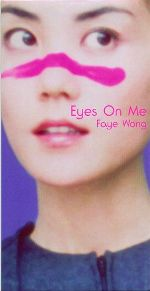 File:Faye Eyes on Me.jpg