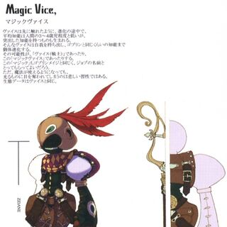 Full, smaller concept artwork for the Magic Vice.