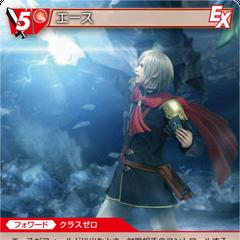 13-004S/10-002S Ace