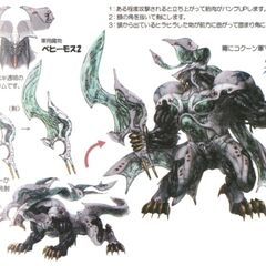 Concept art of a Cocoon Behemoth from <i>Final Fantasy XIII</i>.