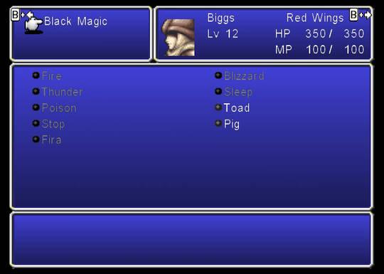 File:FFIV TAY Biggs' Magics.jpg