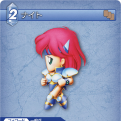 Trading card of Lenna as a Knight.