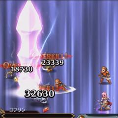 Player version (Delita) in <i><a href=