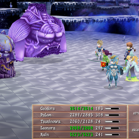 The Deathmask, along with Full Body in the iOS version.