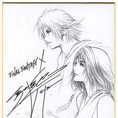 Artwork of Tidus and Yuna by Tetsuya Nomura.