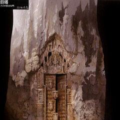 Taejin's Tower, gate.