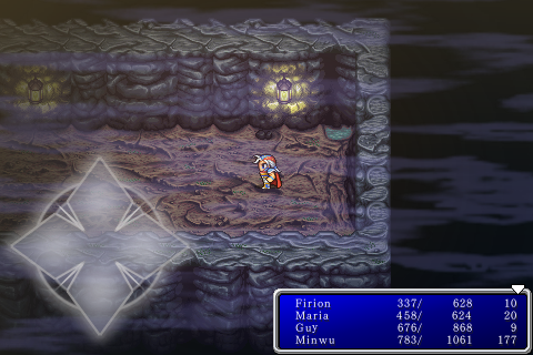 File:FFII Cave Labyrinth.png