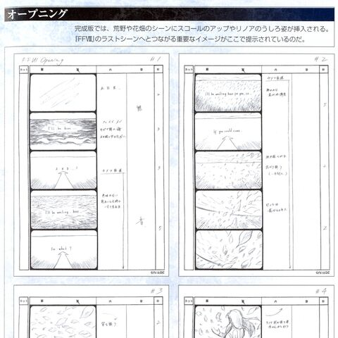 Storyboard of opening FMV of <i>Final Fantasy VIII</i> where
