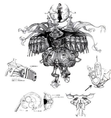 File:Extractor-FFX-Artwork.jpg