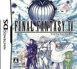 FFIVDScover jp