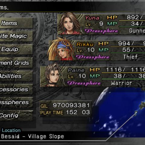 The Main Menu (PS2).