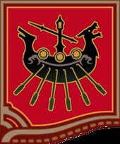 Limsa Lominsa Flag