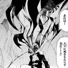Kurasame unleashes his full power.