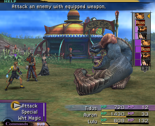 File:Chocobo eater.png