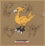 EarlyFFIX-Chocobo