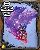 208b Larva