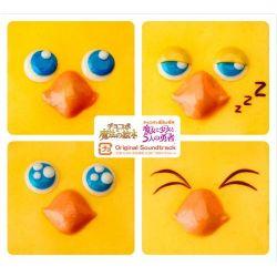 File:Chocobo Mahou Ehon Series OST.jpg