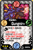 File:Odin Gungnir+.png