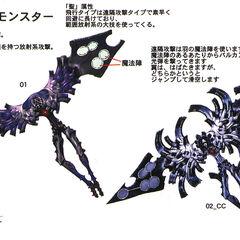 Concept art from <i>Final Fantasy XIII</i> (left)