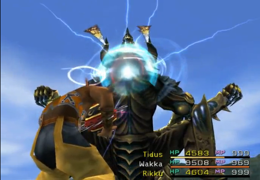 File:FFX Ethereal Cannon.PNG