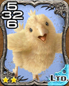 255a Chocobo Chick