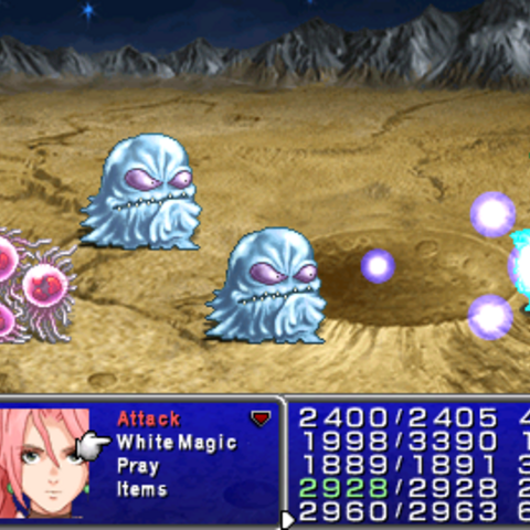 Awaken in the PSP version.