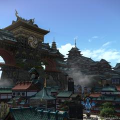 New city area.